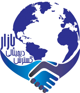 هولدینگ گسترش دیجیتالی بازار